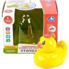 Игрушка для ванны Умка Уточка (ZY403183-R) Umka