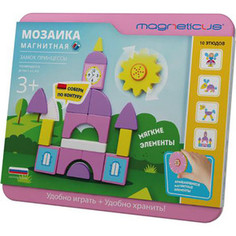 Мозаика Magneticus Замок принцессы (MC-001)
