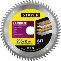 Диск пильный Stayer Laminate line для ламината 235x30, 64Т (3684-235-30-64)