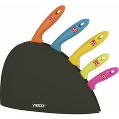 Набор ножей 6 предметов Vitesse (VS-8128)