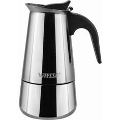Кофеварка гейзерная Vitesse (VS-2644)
