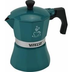 Кофеварка гейзерная Vitesse (VS-2648 Зеленый)