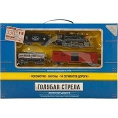 Железная дорога Голубая стрела паровоз,3 вагона. (87124)