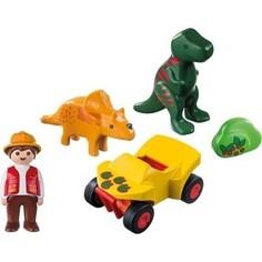 Игровой набор Playmobil 1. 2. 3. :Исследователь с динозаврами (9120pm)