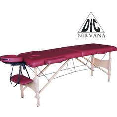 Массажный стол DFC NIRVANA Optima TS20110S-W