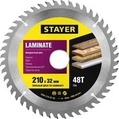 Диск пильный Stayer Laminate line для ламината 210x32, 48Т (3684-210-32-48)