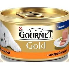Консервы Gourmet Gold паштет с индейкой для кошек 85г (12032392)