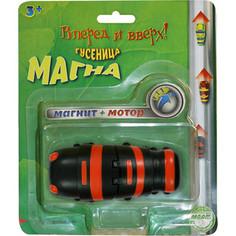 Интерактивная игрушка MAGNA WORM Гусеница Магна (черная) (MM8930B)