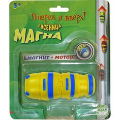 Интерактивная игрушка MAGNA WORM Гусеница Магна (желтая) (MM8930Y)