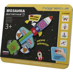 Мозаика Magneticus Космос (MC-004)