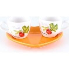Набор чайный 3 предмета Gipfel Vegetal (3849)