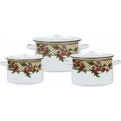 Набор эмалированной посуды 3 предмета СтальЭмаль Костяника 1с112