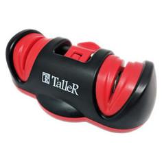 Точилка для ножей Taller (TR-2507)