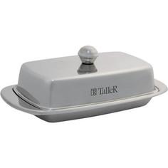 Масленка Taller Лейн (TR-1213)