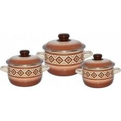 Набор эмалированной посуды 3 предмета СтальЭмаль №02 Шоколад 7КА021М