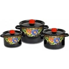 Набор эмалированной посуды 3 предмета СтальЭмаль Вологда 1с112