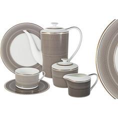 Чайный сервиз 21 предмет на 6 персон Naomi Мокко (NG-I150905A-21-AL)