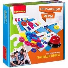 Обучающая игра Bondibon ПАЛЬЦЫ ВВЕРХ (ВВ2413 )