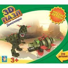 1Toy 3D пазл с мягкими EVA деталями Динозавры (Т59379)