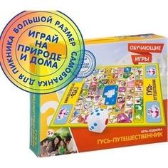 Обучающая игра Bondibon ГУСЬ-ПУТЕШЕСТВЕННИК (ВВ2608 )