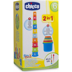 Пирамидка Chicco Занимательная с цифрами (7511000000)