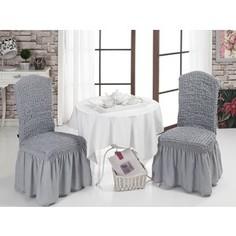 Чехлы на стулья 2 штуки Bulsan серый (1906/CHAR007)