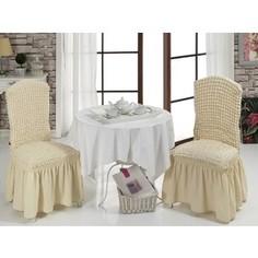 Чехлы на стулья 2 штуки Bulsan натурал (1906/CHAR003)