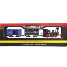 Железная дорога Голубая стрела Пассажирский поезд, 240 см, паровоз, 2 вагона (87302)