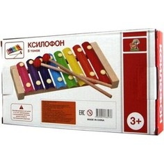 Развивающая игрушка База игрушек Деревянный ксилофон (7032)