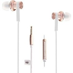 Наушники Xiaomi Mi In-Ear Headphones Pro gold