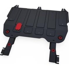 Защита картера и КПП АвтоБРОНЯ для Chery Arrizo 7 (2014-н.в.), сталь 2 мм, 111.00914.1
