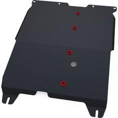 Защита картера и КПП АвтоБРОНЯ для Chery Cross Eastar (2006-2014), сталь 2 мм, 111.00907.1