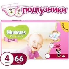 Huggies Подгузники Ultra Comfort Размер 4 8-14кг 66шт для девочек