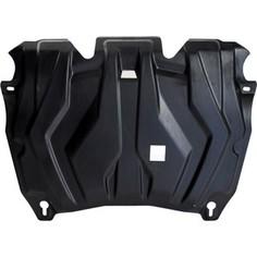 Защита картера и КПП АВС-Дизайн для Lexus RX (2009-2015) / Toyota Highlander (2007-2016), композит 6 мм, 24.19k