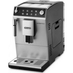 Кофемашина DeLonghi ETAM 29.510.SB