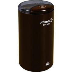 Кофемолка Atlanta ATH-3391 коричневая