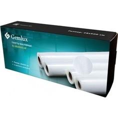 Пакеты для вакуумного упаковщика GEMLUX GL-VB28500-2R
