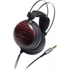Наушники Audio-Technica ATH-W5000