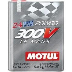 Моторное масло MOTUL 300V Le Mans 20W-60 2 л