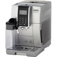 Кофемашина DeLonghi ECAM350.75.S