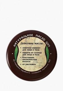 Масло для тела ARS Ши 75 гр