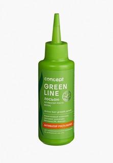 Лосьон для волос Concept активатор роста Active hair growth serum, 100 мл