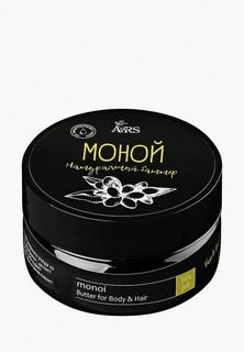 Масло для тела ARS Моной 50 мл