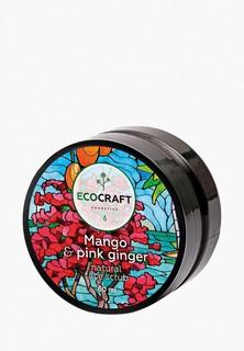 """Скраб для лица Ecocraft для нормальной кожи """"Mango and pink ginger"""""""
