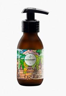 Гидрофильное масло Ecocraft с лифтинг-эффектом для зрелой кожи