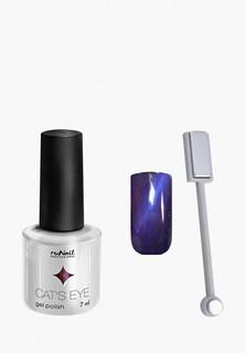 Набор для ухода за ногтями Runail Professional магнит и Гель-лак Cat's eye сапфировый блик, цвет: Богемская кошка