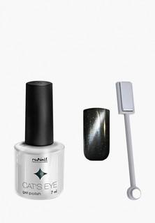Набор для ухода за ногтями Runail Professional магнит и Гель-лак Cat's eye серебристый блик, цвет: Ночная кошка