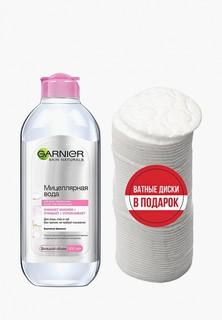 Набор для ухода за лицом Garnier мицеллярная вода, очищающее средство для лица 3-в-1, для всех типов кожи, 400 мл + ватные диски