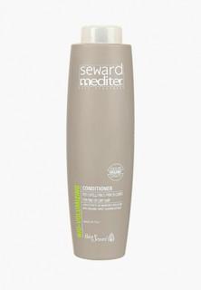 Кондиционер для волос Helen Seward Milano для тонких или лишенных объема, 1000 м