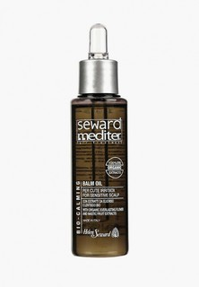 Масло для волос Helen Seward Milano Успокаивающее для чувствительной кожи головы, 50 мл